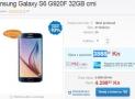 Samsung Galaxy S6 32GB za 3868 kn u Hrvatskoj na 12 rata